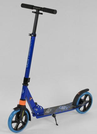 Самокат двухколесный Best Scooter, Синий, колеса PU -200 мм