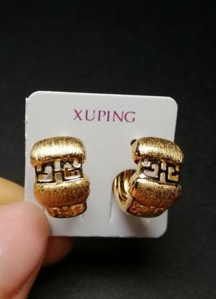 """Серьги """"шагрень"""", xuping, ювелирная бижутерия медицинское золото"""