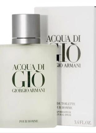2 по цене 1!Мужская туалетная вода Armani Acqua di Gio Pour Homme