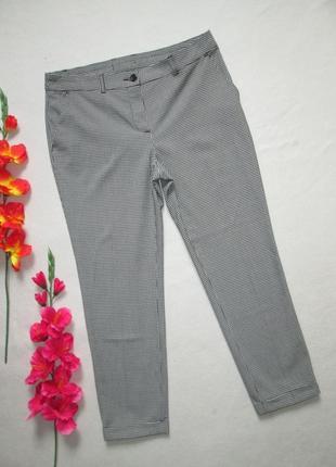 Суперовые стильные укороченные  брюки в мелкую клетку  с подво...