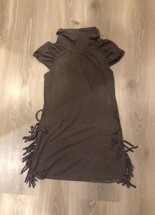 Удлинённый топ платье под замшу с бахромой