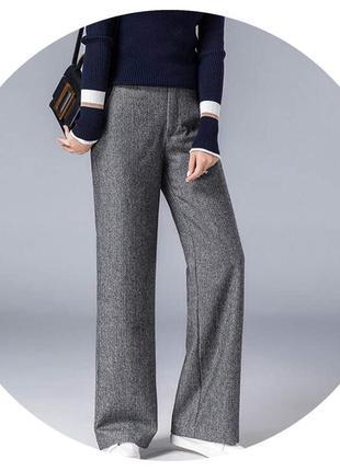 Шерстяные брюки палаццо / прямого кроя