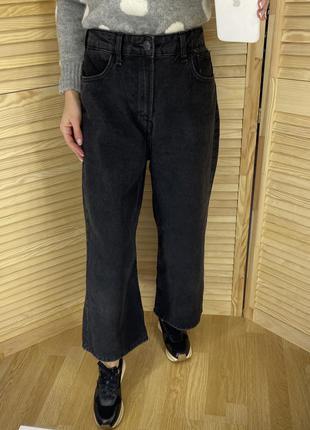 Серые джинсы кюлоты bershka