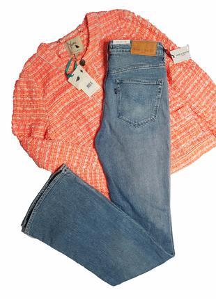 джинсы levis 100% оригинал клеш от колена High rise Flare