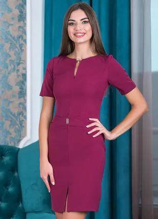 Деловое женское платье размер XS