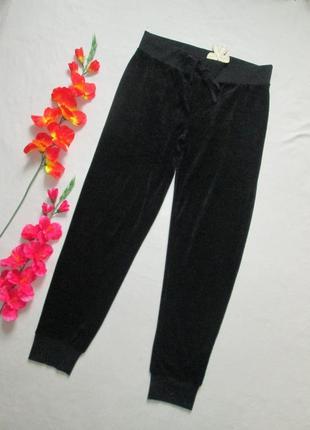 Трендовые бархатные велюровые спортивные брюки с манжетами emm...