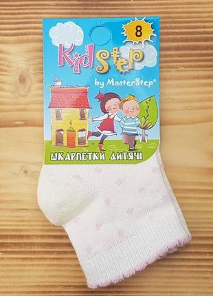 """Носочки для новорожденных девочек """"горошек"""", размер 8 / 3-6 мес."""