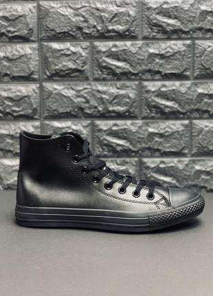 Кеды converse кожаные мужские высокие чёрные кеды ботинки мужские
