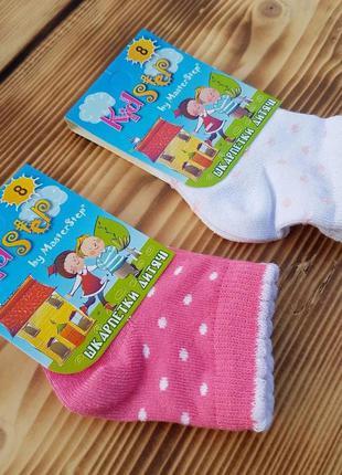 Набор носков для новорожденных девочек - 2 шт, размер 8 / 3-6 ...
