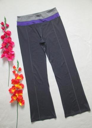 Классные спортивные брюки мокрый асфальт с контрастным поясом ...