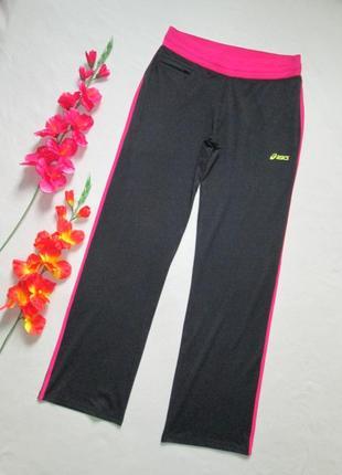 Фирменные спортивные ровные брюки с контрастным поясом и лампа...