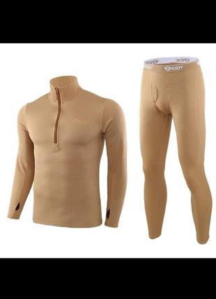 Термобелье underwear military sb esdy (ja-09-1cb)