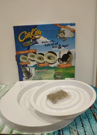 Обучающий лоток, Набор для приучения кошек к унитазу - CitiKitty