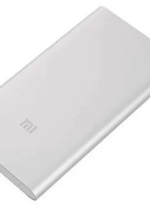 Power Bank Xiaomi Mi Slim 12000 mAh