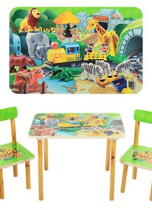 Детский столик со стульчиками деревянный 501-19