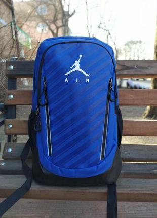 Рюкзак air jordan 23 blue