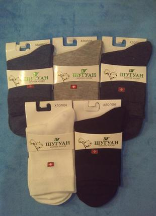 Носки мужские шугуан люкс качество класика с ослабленой резинкой