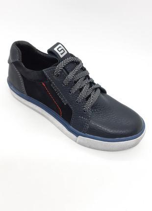 Кожаные спортивные туфли на мальчика 33 р 21,5 см santegros