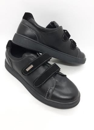 Кожаные спортивные туфли на мальчика 35,39 р jordan