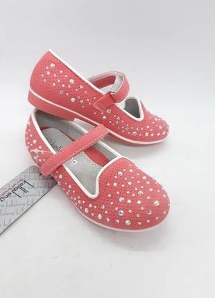 Туфли на девочку 26 р 16 см kellaifeng
