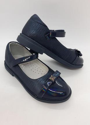 Классические туфли на девочку 27,28,34 р. jong golf, синие