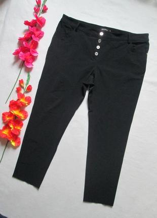 Шикарные модные стильные стрейчевые  брюки большого размера вы...