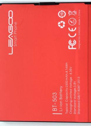 Аккумулятор, Батарея для Leagoo z5