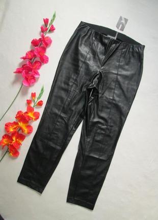 Шикарные  стрейчевые брюки эко кожа с начесиком элитного немец...