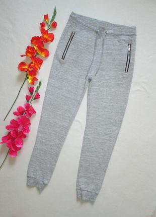 Трикотажные спортивные брюки серый меланж с манжетами atmosphere
