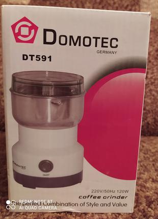 Кофемолка Domotec DT 591 электрическая