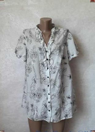 Фирменная new look лёгкая блуза со 100 % хлопка в цветочный пр...
