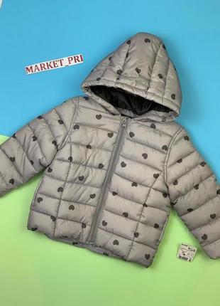 Куртка деми на девочку в сердечки