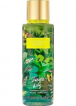 Парфюмированный спрей для тела victoria's secret jungle lily