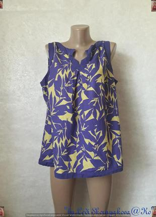 Фирменная marks & spenser блуза в абстракцию 55 % лён/45% виск...