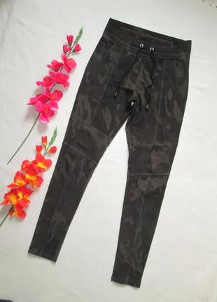 Суперовые брендовые стрейчевые брюки джоггеры с стиле милитари...