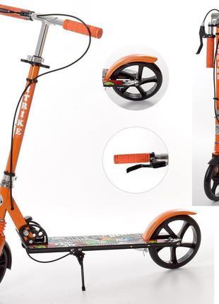 Самокат двухколесный iTrike SR 2 010 1 ORB, колеса 200 мм, оранже