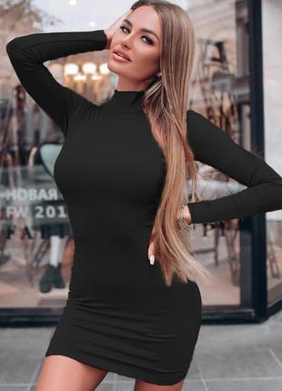 Платье трикотаж. с длинным рукавом