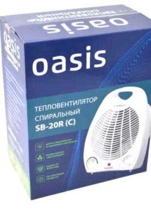 Тепловентилятор спиральный OASIS SB-20RС с регулировкой мощности