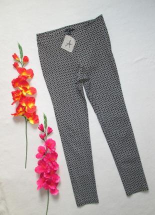 Классные стрейчевые брюки леггинсы скинни в орнамент atmosphere
