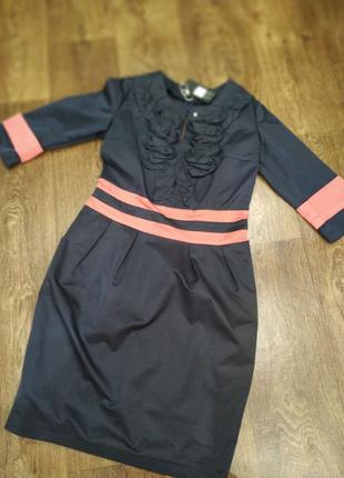 Плаття нове