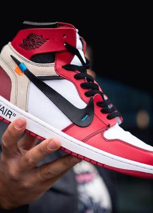 Nike air jordan off-white red white black