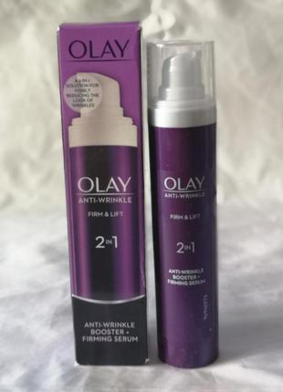 Olay 2 в 1 омолаживающий крем + укрепляющая сыворотка  50 м