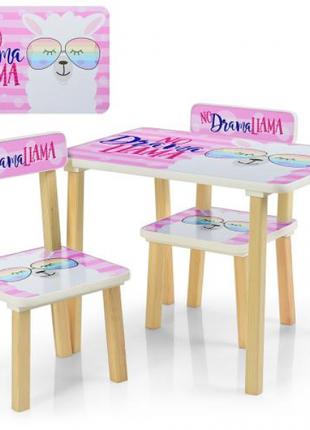 Детский столик со стульчиками деревянный 507-48-2