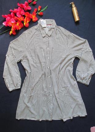 Очаровательная модная стильная рубашка платье в полоску с рюша...