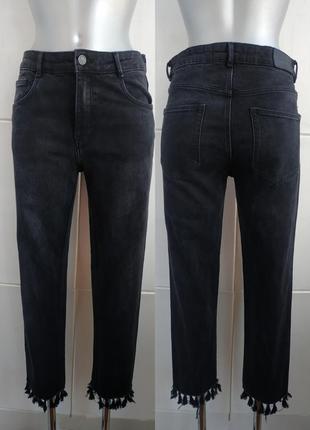 Стильные джинсы модного кроя zara с необработанным низом