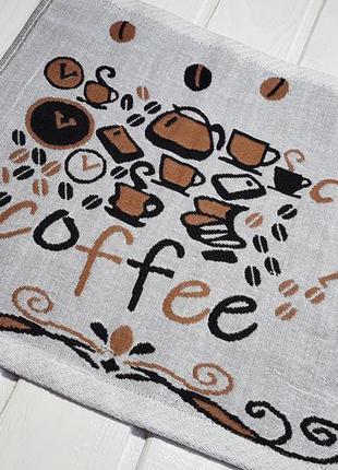 """Полотенце для рук и кухни """"кофе"""" 34*34"""