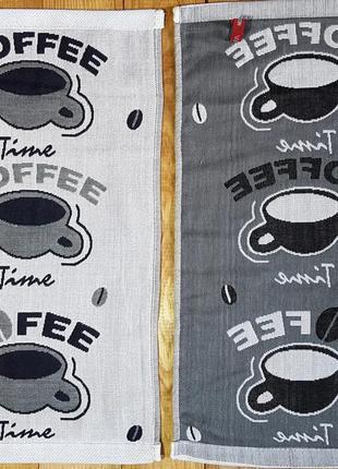 """Полотенце для рук и кухни """"кофе"""" 26*50"""