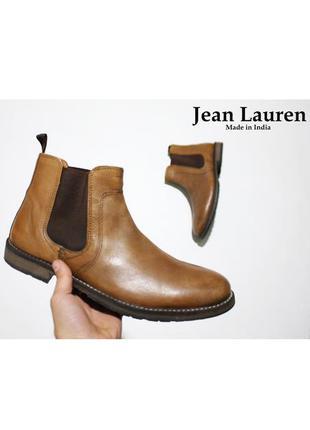 ✅осенние ботинки