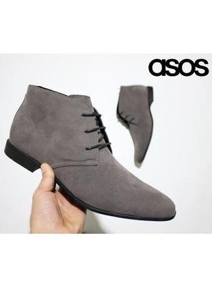 Мужские серые ботинки asos оригинал