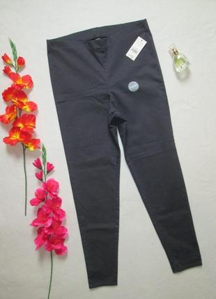 Классные стрейчевые джинсы скинни леггинсы мокрый асфальт высо...